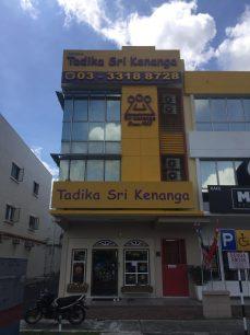 Tadika Sri Kenanga, Bandar Botanic