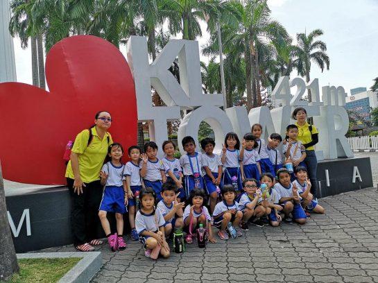 Sri Mentari Bandar Bukit Puchong 2 (Tadika Cahaya Sri Mentari)