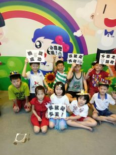 MRC JSP Primary School Tuition & Daycare, Taman Muda (Ampang)