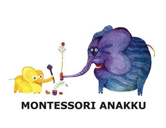 Montessori Anakku, Arcoris Mont Kiara