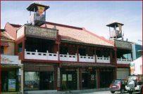 Cheng Ho' Cultural Museum