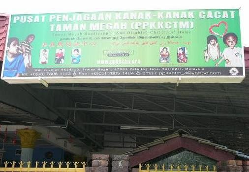 Taman Megah's Handicapped and Disabled Children's Home