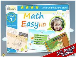 Math Easy HD