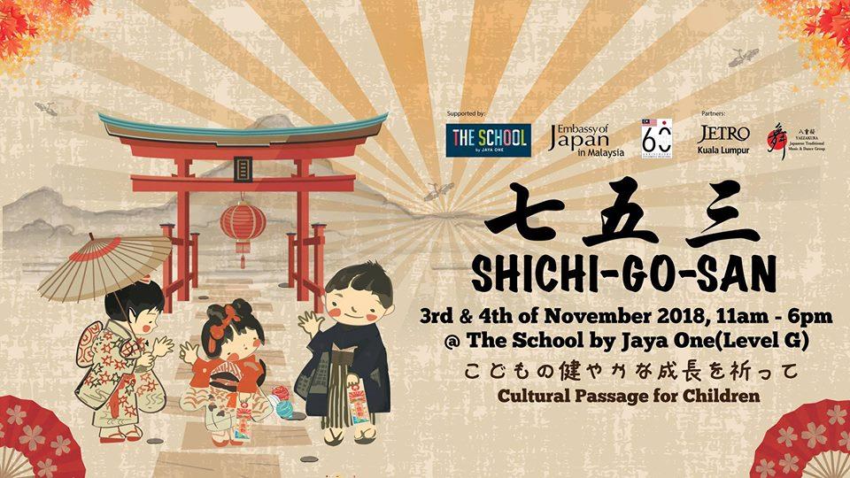 """Shichi-Go-San"""""""