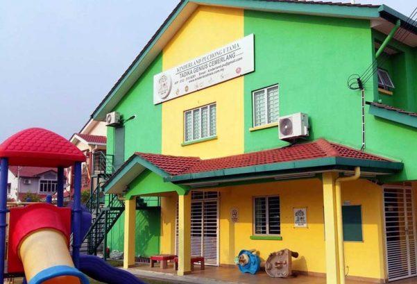 Kinderland Puchong Utama (Tadika Genius Cemerlang)