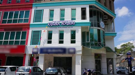 Tadika & Taska Kidana, Kota Damansara
