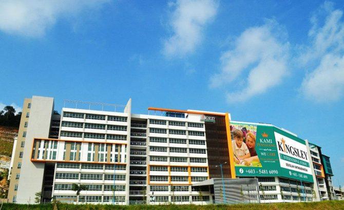 Kingsley International School - Early Years Department, Putra Heights
