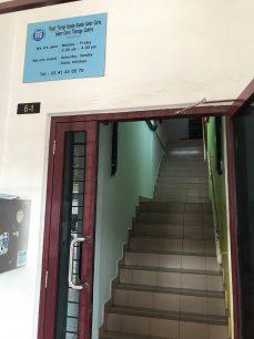 Sinar Ceria Therapy Centre, Wangsa Maju