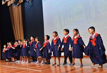 MyGenius Kindergarten @ Eco Sanctuary, Telok Panglima Garang