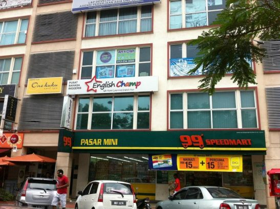 English Champ (English Language Centre), Petaling Jaya