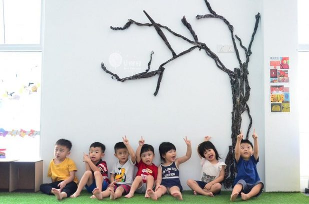 Art Forest Early Childhood Education, Johor Bahru