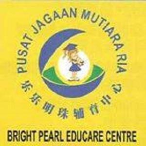 Online Class @ Tadika Mutiara Cerah (Bright Pearl Educare Centre), Subang Bestari