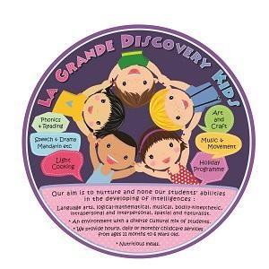 Pre-school Teacher @ La Grande Discovery Kids Child Care Centre (Taska La Grande), Mont Kiara