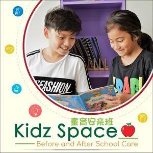 Online Tutorial Classes & Homework Coaching @ Kidz Space Before & After School Care, Ipoh