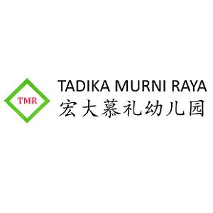 Online Class @ Tadika Murni Raya, Jalan Ipoh