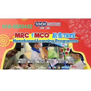 MRC FMCO Homebased Learning Programme @ MRC Intelli Education Team, Ipoh
