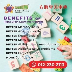 Right Brain Online Program @ You&Me Right Brain Learning Specialist, Putra Heights