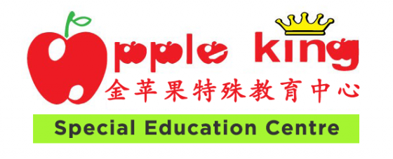Apple King Special Education Centre